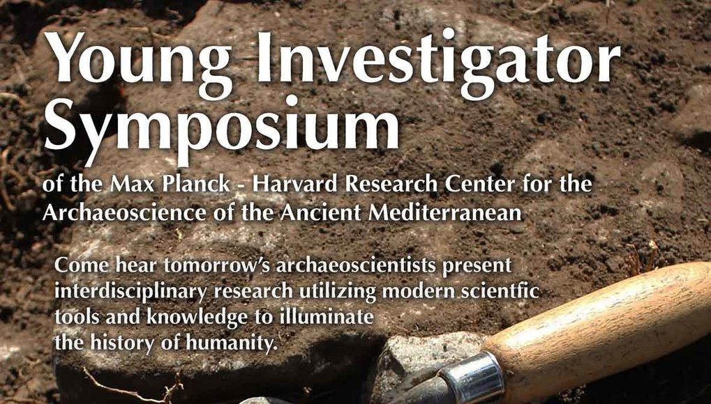 MHAAM is holding a Symposium at Harvard University on Friday, November 2, 2018. Students will present cross-disciplinary research utilizing modern scientific tools and knowledge to illuminate the history of humanity. Abstracts due October 18, 2018.