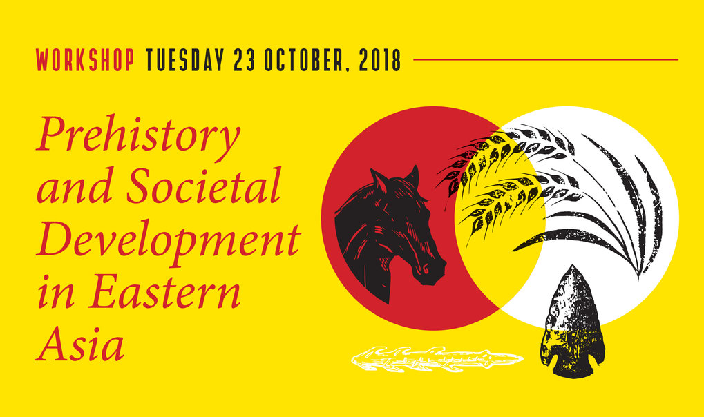 October 23, 2018.Joint one-day workshop between the Department of Archaeology and the Institute of Vertebrate Paleontology and Paleoanthropology (IVPP), Chinese Academy of Sciences. Organised by Shixia Yang and Michael Petraglia.