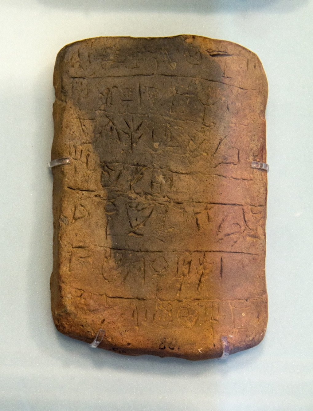 Linear A inscription on a clay tablet from Crete, probably 15th century BC. (Archaeological Museum of Heraklion).